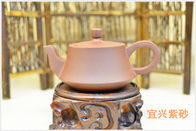 चीन Collection Yixing Purple Clay Teapot , Delicate Yixing Zisha Clay Teapot कंपनी